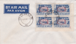 Greece Scott N240 ,1947 10dblock Of 4 On 2000d Silver Overprint,FDC - FDC