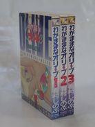 Wagamama Na Olive Vol. 1~3 Arimura Shinobu ( V.O. ) - Novels