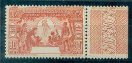 CAMEROUN N°151 A Nxx BdeF SANS LEGENDE CAMEROUN. Cote : 115 € (maury) Rare Et Ttb . - Cameroun (1915-1959)