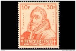 Belgium 0601** 10F+30F Plantin - Les Savants - MNH- - Neufs