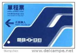 Taiwan Early Taipei Rapid Transit Train Ticket MRT Bird A980915 - Subway