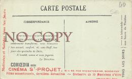 (33) Bordeaux - Carte Pub Publicité - Cinéma St Projet 81 à 83 Rue Ste Catherine - Bordeaux