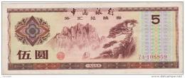CHINE - Foreing Exchange Certificates - 5 Yuan De 1979 - Pick FX4 - China