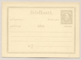 Nederlands Indië - 1877 - 12,5 Cent Willem III, Briefkaart G3, Ongebruikt  - H&G 2 - Nederlands-Indië