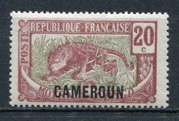 CAMEROUN - Yv. N°  90  *  20c  Cote  0,9 Euro  BE 2 Scans - Cameroun (1915-1959)
