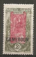 CAMEROUN - Yv. N° 99 *  2f  Cote  8  Euro  BE R 2 Scans - Cameroun (1915-1959)
