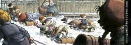 Marque Page BD De GRANIT Par TRIPP Pour Magasin General (7-serie Dec06) - Marque-pages