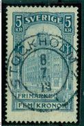 Schweden. Postmuseum Stockholm Nr. 54 Gestempelt - Schweden