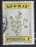 Ethiopia 1986  Spices + Herbs 1b (o) - Ethiopia