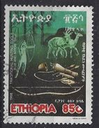 Ethiopia 1988  Hunting Weapons  85c (o) - Ethiopia