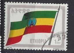 Ethiopia 1990  Flag  1b (o) - Ethiopia