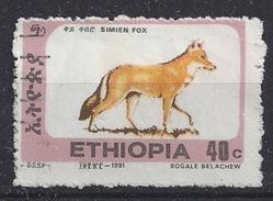 "Ethiopia 1994  Simien Fox  40c (o) ""Dated 1991"" Rouletted - Ethiopia"