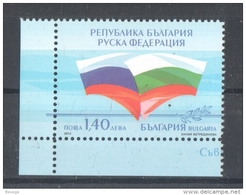 50-109 // BG - 2014  135 YEARS DIPLOMATIC RELATIONS With  RUSSIA  Postfrisch Mint ** - Unused Stamps