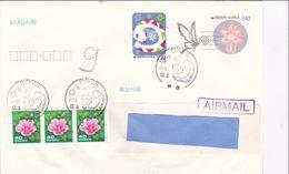 J] Entier Postal Stationery Korea Corée Papillon Butterfly Serpent Snake Année Chinoise Chinese Year - Corée Du Sud
