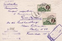 URSS 1928 LETTRE RECOMMANDEE DE KHARKIV POUR BERLIN AVEC CACHET ARRIVEE  TIMBRE THEME ESPERANTO - 1923-1991 USSR