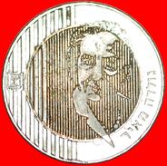 √ NETHERLANDS: PALESTINE (israel) ★ 10 NEW SHEKELS 5755 (1995)! LOW START ★ NO RESERVE! - Israel