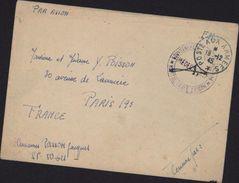 Guerre Indochine Blessé Par Viet Minh Poste Armée CAD Bleu 1945 Hopital Grall Gouvernement Indochine Cuirassé - Postmark Collection (Covers)
