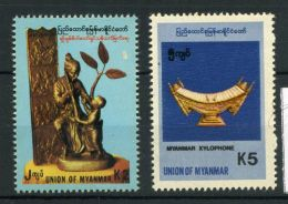 Birmanie 1992 Mi. 309,341 Neuf ** 100% Sculpture Art - Myanmar (Birmanie 1948-...)