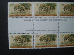 TANZANIA MINT STAMPS ANIMALS SIX AND LABEL - Tanzania (1964-...)