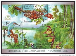 UKRAINE 2003. YAVORIV NATIONAL PARK. BUTTERFLY, BIRD, FLORA. Mi-Nr. 559-61 Block 39. MNH (**) - Ukraine