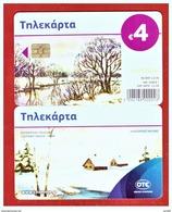 "GREECE: X-2415 ""Iced Nature"" (36.000 Ex) 12/16 - Greece"
