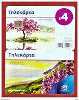 """GREECE: X-2419 """"My Beautiful Almond Tree"""" (30.000 Ex) 04/17 - Greece"""