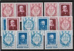 BELGIQUE - 1952 - COB N° 898/99 */MH DIVERSES COMBINAISONS - COTE = 490 EURO - Neufs