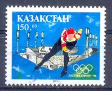 KASACHSTAN     (CWER 072) - Kazakhstan