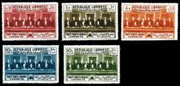 N°149A/D, NON EMIS, Traité Franco-Libanais De 1936, Les 4 Valeurs +PA 56A. SUP. R.R. (certificat)  Cote: 2065 Euros  Qua - Great Lebanon (1924-1945)