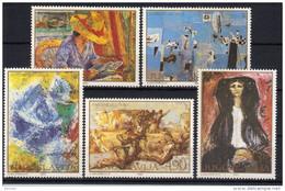Yugoslavia,Art 1980.,MNH - 1945-1992 Socialist Federal Republic Of Yugoslavia