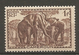 CAMEROUN - Yv. N° 179  *  1f  Elephants Cote 1,6 Euro  BE 2 Scans - Cameroun (1915-1959)