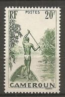 CAMEROUN - Yv. N° 191  ** MNH  20f  Piroguier Cote 5,65 Euro  TBE  2 Scans - Kamerun (1915-1959)