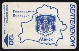 Phonecard.  Belarus. Ex- USSR. 2001 Year. Chip Card. The Coat Of Arms Of Minsk. - Belarus