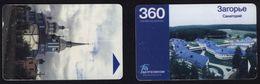 Phonecard S.  2 Cards . Belarus. Ex- USSR. 2001 Year. Chip Cards. - Belarus