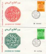 MAROC 1996 - 2 ENVELOPPES PREMIER JOUR FDC - JOURNEE DU TIMBRE - Morocco (1956-...)