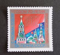 USSR Russia 1986 Happy New Year 1987 Seasonal Celebrations Kremlin Places Clocks Holiday Stamp MNH Mi 5664 SG 5712 - Clocks
