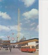 Bruxelles Expo 58 - Porte Benelux. - Universal Exhibitions