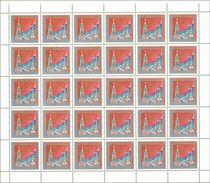 USSR Russia 1986 Sheet Happy New Year 1987 Celebrations Kremlin Architecture Clocks Holiday Stamps MNH Mi 5664 SG 5712 - Clocks
