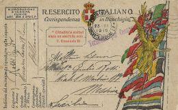 FRANCHIGIA POSTA MILITARE CONCENTR SEZ E.P. 1919 BOLOGNA X MESSINA - 1900-44 Vittorio Emanuele III