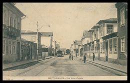 MATOSINHOS - Mattosinhos - Rua Brito Capelo ( Ed. Emilio Biel Nº 167) Carte Postale - Porto