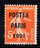 FRANCE - Préo YT N° 27 Signé Roumet - Cote: 500,00 € - 1893-1947