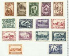 Espagne N°457 à 471 Neufs Avec Charnière* Cote 50 Euros - Unused Stamps