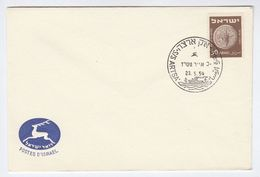 1954 SHIP SS ARTSA ISRAEL COVER  Event Pmk Stamps - Ships