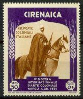 Cyrénaïque 1934 Sass. 96 Neuf ** 100% Art Colonial - Cirenaica