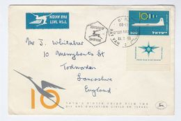 1959 Bat Yam  ISRAEL FDC CIVIL AVIATION Stamps Cover Airmail To GB Flight - FDC