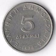 Greece 1976 5 Drachmas [C607/2D] - Greece