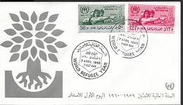 ! -  UAR - FDC - 1960 - World Refugee Year - 2 TIMBRES - 12,5 P Et 50 P - Arabie Saoudite