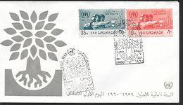 ! -  UAR - FDC - 1960 - World Refugee Year - 2 TIMBRES - 10 M Et 35 M - Cachet Cairo - Arabie Saoudite