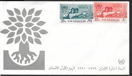 ! -  UAR - FDC - 1960 - World Refugee Year - 2 TIMBRES - 10 M Et 35 M - Arabie Saoudite