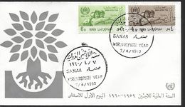 ! -  UAR  Yemen - FDC - 1960 - World Refugee Year - 2 TIMBRES - 4 B Et 6 B - Arabie Saoudite